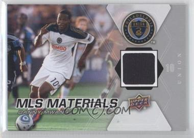2012 Upper Deck MLS Materials #M-DM - Danny Mwanga