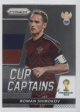 2014 Panini Prizm World Cup - Cup Captains #25 - Roman Shirokov