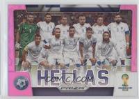 Hellas /99