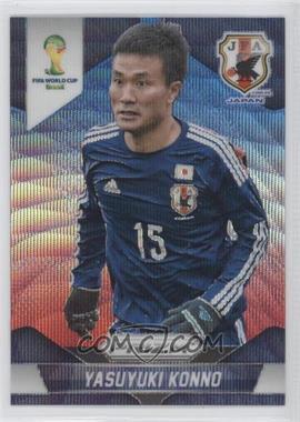 2014 Panini Prizm World Cup Blue & Red Wave Prizms #198 - Yasuyuki Konno