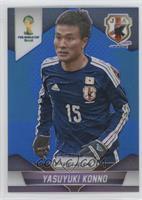 Yasuyuki Konno /199