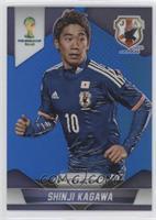 Shinji Kagawa /199