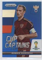 Roman Shirokov /199