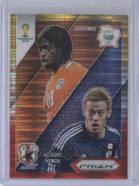 2014 Panini Prizm World Cup Matchups Yellow & Red Pulsar Prizms #6 - Gervinho, Keisuke Honda