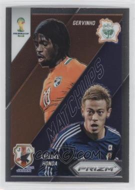 2014 Panini Prizm World Cup Matchups #6 - Gervinho, Keisuke Honda