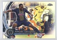 Amobi Okugo