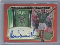 Hugo Sanchez /49