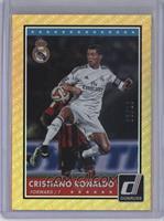 Cristiano Ronaldo /10
