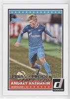 Andrey Arshavin /199