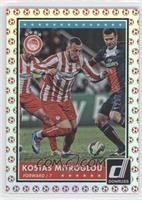 Kostas Mitroglou (Base) /49