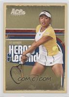 Aiko Nakamura /100