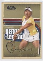 Aiko Nakamura