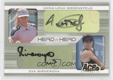 2007 Ace Authentic Straight Sets [???] #HH-5 - [Missing] /260