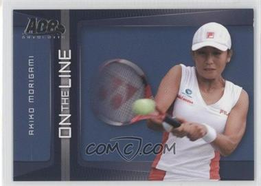 2007 Ace Authentic Straight Sets On the Line #OL-15 - Akiko Morigami