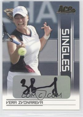 2007 Ace Authentic Straight Sets Singles Autographs [Autographed] #SI-5 - Vera Zvonareva
