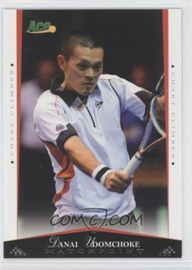 2008 Ace Authentic Matchpoint [???] #68 - [Missing]