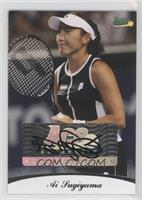 Ai Sugiyama /85