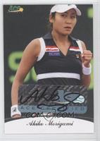 Akiko Morigami /85