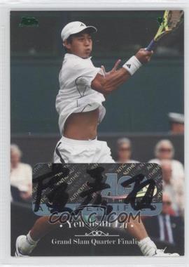 2012 Ace Authentic Grand Slam 3 - [Base] - Green Foil #98 - Yen-Hsun Lu