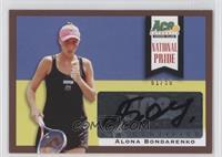 Alona Bondarenko /50