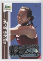 Anne Keothavong /50