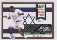 Harel Levy /50