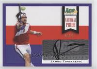 Janko Tipsarevic /25