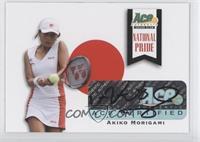 Akiko Morigami
