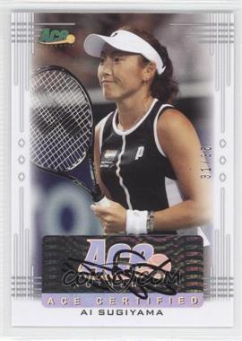 2013 Ace Authentic Signature Series [???] #BA-AS2 - [Missing] /35