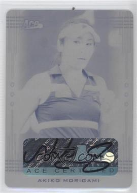2013 Ace Authentic Signature Series Printing Plate Black #BA-AM1 - Akiko Morigami /1