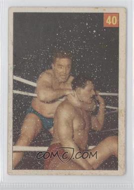 1954-55 Parkhurst Wrestling #40 - Wladek Kowalski [GoodtoVG‑EX]