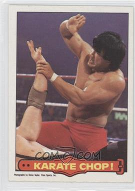 "1985 O-Pee-Chee Pro Wrestling Stars #30 - Ricky ""The Dragon"" Steamboat"