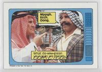 Iron Sheik, Freddie Blassie