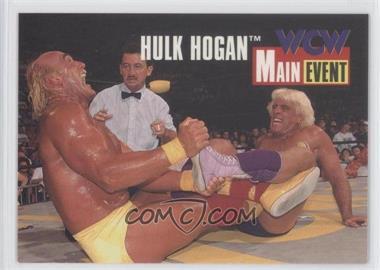 1995 CARDZ WCW Main Event Promos #2 - Hulk Hogan
