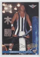 Shoichi Funaki