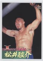 Shunsuke Matsui