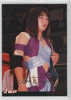 Azumi Hiuga