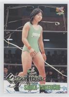 Saika Takeuchi