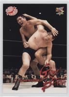 Memorial - Gene Kiniski, Giant Baba