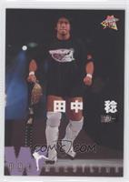 Minuro Suzuki