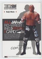 Keiji Muto