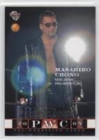 Masahiro Chohno