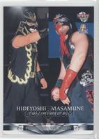 Hideyoshi, Masamune