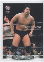 Go Shiozaki