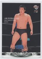 Akihiko Ito