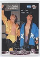 Daigoro Kashiwa & Teppei Ishizaka