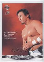 Tetsuhiro Kuroda