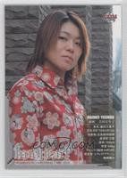 Mariko Yoshida
