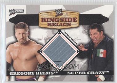 2006 Topps Heritage II WWE - Ringside Relics Mats #GHSC - Gregory Helms, Super Crazy