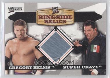 2006 Topps Heritage II WWE Ringside Relics Mats #GHSC - Gregory Helms, Super Crazy
